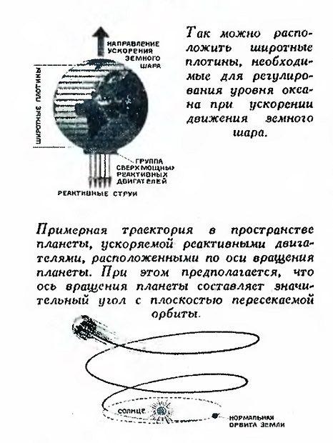 http://s8.uploads.ru/t/O3VDU.jpg