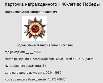 http://s8.uploads.ru/t/O4g5s.jpg