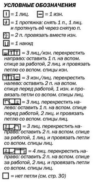 http://s8.uploads.ru/t/ODQ8T.jpg