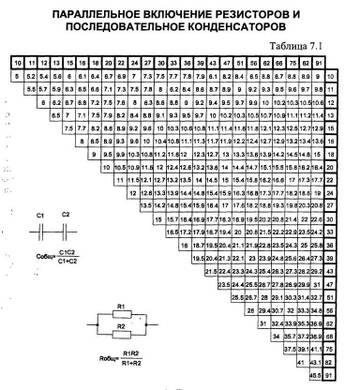 http://s8.uploads.ru/t/Oc3U4.jpg
