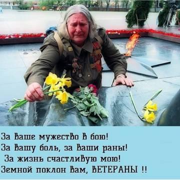 http://s8.uploads.ru/t/OgqH1.jpg