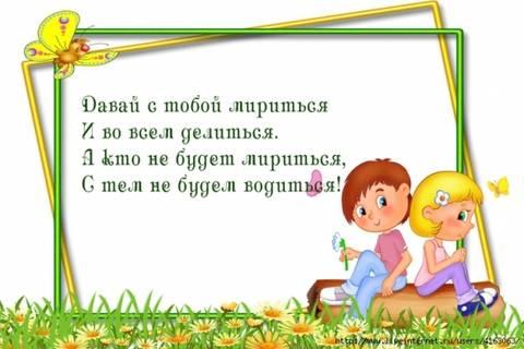 http://s8.uploads.ru/t/OwUQP.jpg