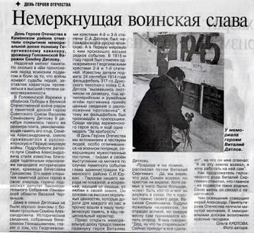 http://s8.uploads.ru/t/P4acL.jpg