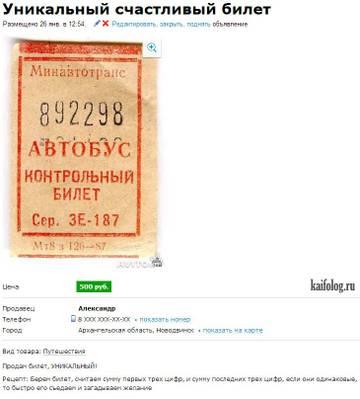 http://s8.uploads.ru/t/POdvp.jpg