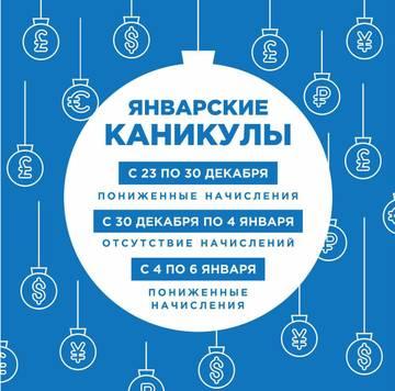 http://s8.uploads.ru/t/PSCYu.jpg