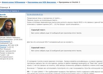 http://s8.uploads.ru/t/PaUGF.png