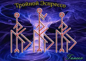 http://s8.uploads.ru/t/PnX6w.jpg