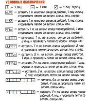 http://s8.uploads.ru/t/Ptz6J.jpg