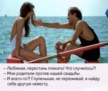 http://s8.uploads.ru/t/PuXZR.jpg