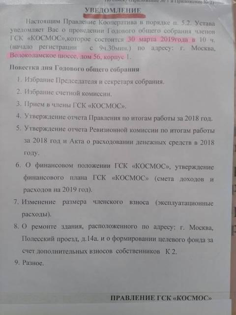 http://s8.uploads.ru/t/Q59K6.jpg