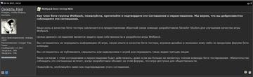 http://s8.uploads.ru/t/QFZlf.png