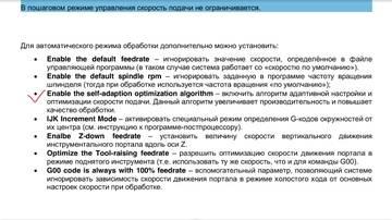 http://s8.uploads.ru/t/Qn0u7.jpg