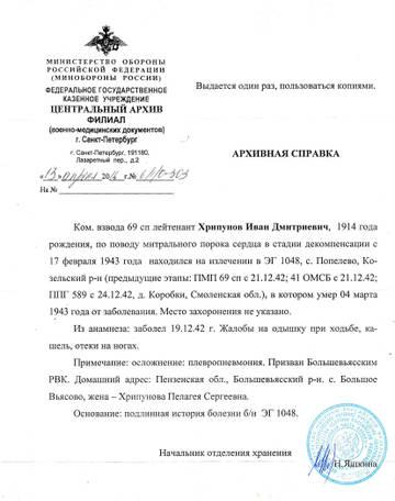 http://s8.uploads.ru/t/QyKXi.jpg
