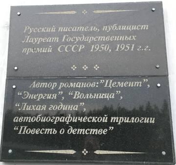 http://s8.uploads.ru/t/R7Sk9.jpg