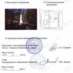 http://s8.uploads.ru/t/R8pX1.jpg