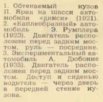 http://s8.uploads.ru/t/RAdnL.jpg