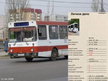 http://s8.uploads.ru/t/RIEta.jpg