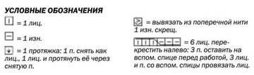 http://s8.uploads.ru/t/RMBYa.jpg