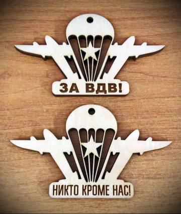 http://s8.uploads.ru/t/RMbkV.jpg