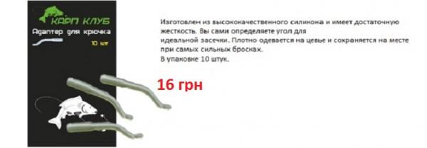 http://s8.uploads.ru/t/ROnCg.jpg