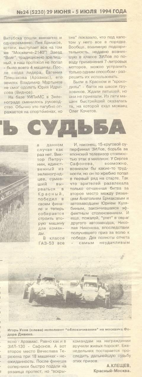 http://s8.uploads.ru/t/Ro4fU.jpg