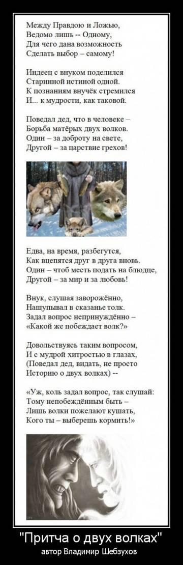 http://s8.uploads.ru/t/Rv307.jpg