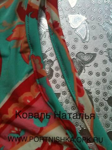 http://s8.uploads.ru/t/RwcLU.jpg