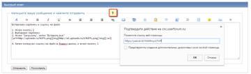 http://s8.uploads.ru/t/RzH6I.jpg