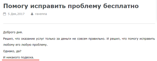 http://s8.uploads.ru/t/SEh9C.png