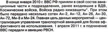 http://s8.uploads.ru/t/SWyAX.jpg