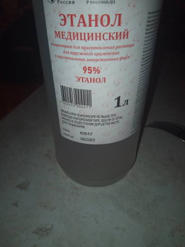 http://s8.uploads.ru/t/ShNXm.jpg