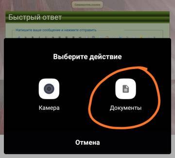 http://s8.uploads.ru/t/TEmC5.jpg