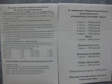 http://s8.uploads.ru/t/TJtAz.jpg