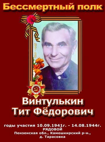 http://s8.uploads.ru/t/TcnGD.jpg