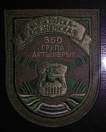 http://s8.uploads.ru/t/Tgq8c.png
