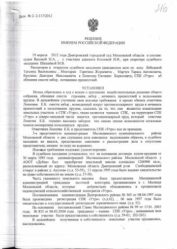 http://s8.uploads.ru/t/TzJ2L.png