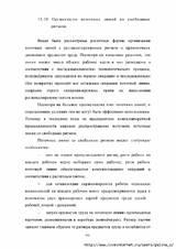 http://s8.uploads.ru/t/TziBG.jpg