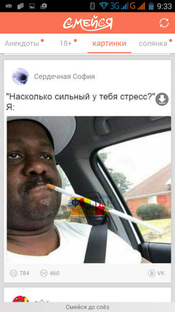http://s8.uploads.ru/t/Ukizc.jpg