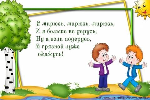 http://s8.uploads.ru/t/Ut2cj.jpg