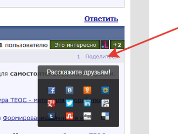 http://s8.uploads.ru/t/Uu2EY.png