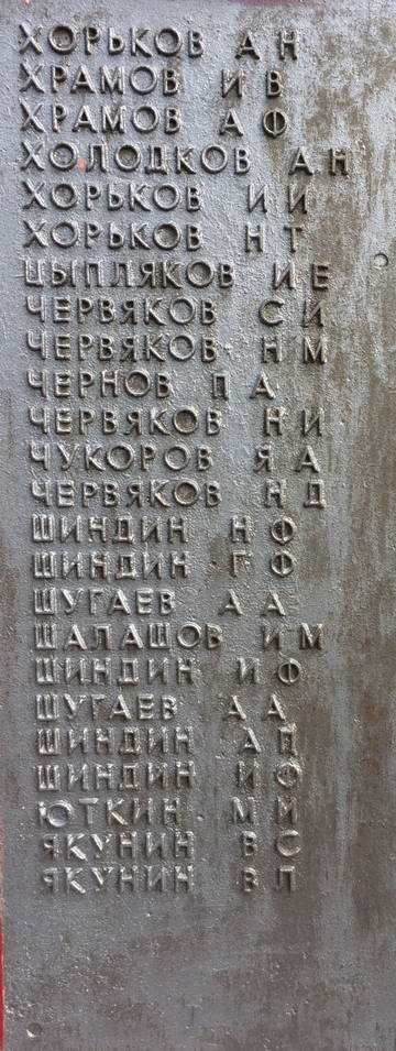 http://s8.uploads.ru/t/Ux2Ee.jpg