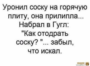http://s8.uploads.ru/t/V2W8k.jpg