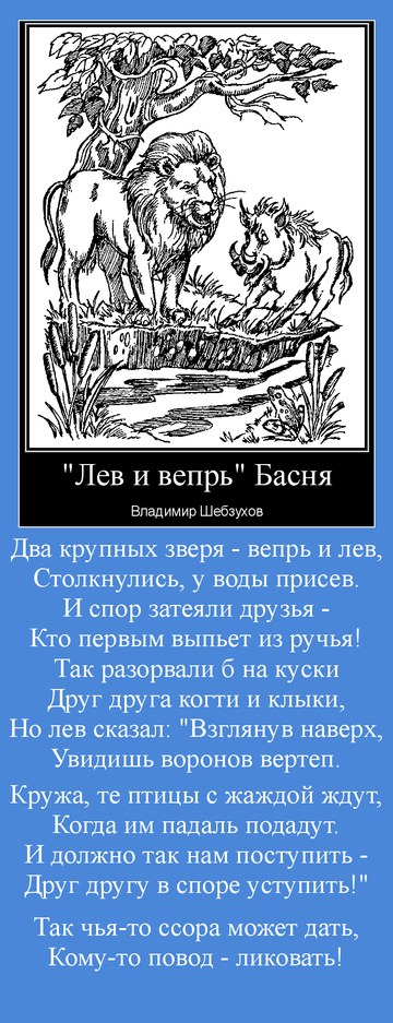 http://s8.uploads.ru/t/V42bm.png