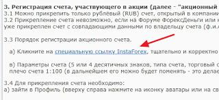 http://s8.uploads.ru/t/VCUQr.jpg