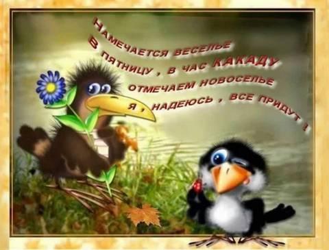 http://s8.uploads.ru/t/VYP5N.jpg