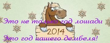 http://s8.uploads.ru/t/VYzed.jpg