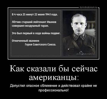 http://s8.uploads.ru/t/Vtraj.jpg