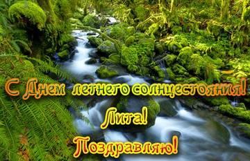 http://s8.uploads.ru/t/Vy9FU.jpg