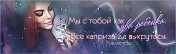 http://s8.uploads.ru/t/WUdV0.png
