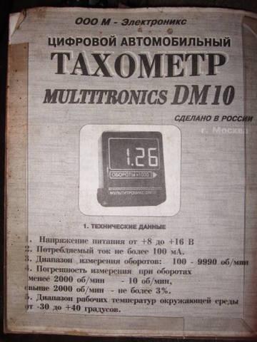 http://s8.uploads.ru/t/WZLQH.jpg